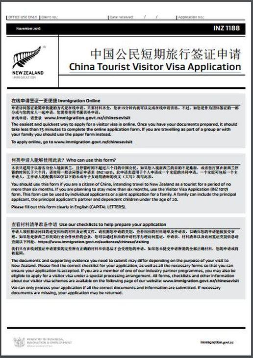american visa application nz
