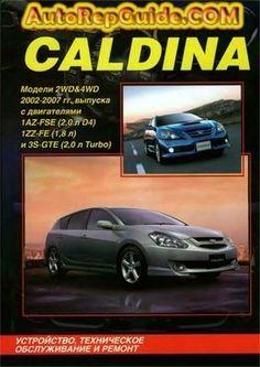 2003 toyota caldina manual