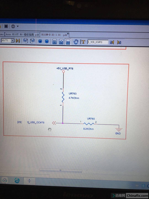 asus h110 i m32cd4 dp_mb manual