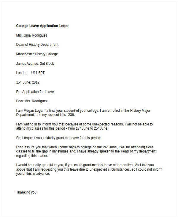 admission application letter for college